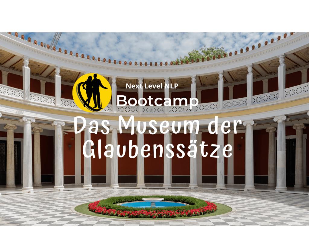 Rundes Atrium eines Museums